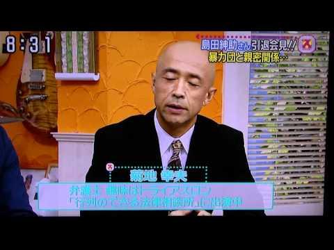 http://i.ytimg.com/vi/-chB_fGV0ow/0.jpg