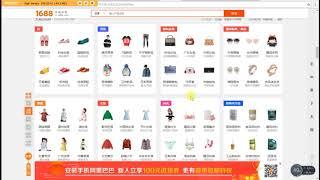 Как заказать с сайта 1688 com Китайский оптовый сайт внутреннего рынка заказать товары из Китая опт