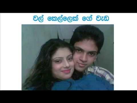 Sri Lanka Nathasha Hot Vedio Leak