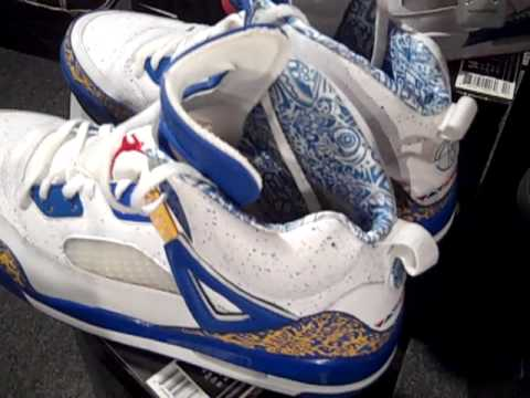 Jordan Shoes (Spizikes, 6 Rings, 60+,True Flights, Rising Stars,Flight 45) Video