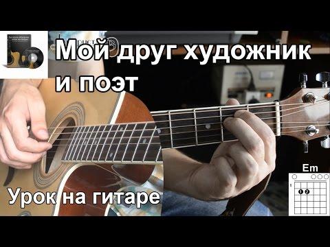 Никольский Константин - Легко