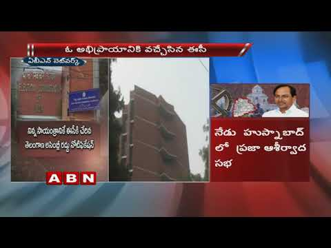 Telangana Assembly Polls Likely In November | EC Rajat Kumar Meets Telangana District Collectors