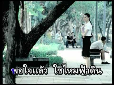Sad thai song