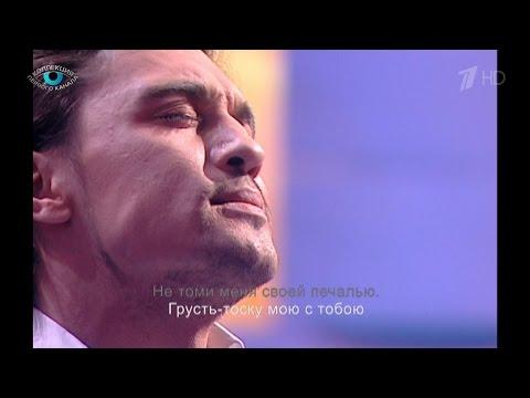 Дима Билан - Не тревожь мне душу, скрипка (ДоРе Константин Меладзе HD 1080p.)