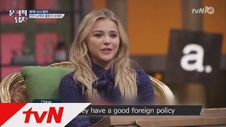 (English Subtitles) [The Brainiacs] Chloe states clearly about her political stance about Hilary vs