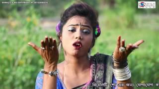 Boli O Dozar Wala#আমার টা দেন টুকু কুড়ে #Rajesh Kumar#New Purulia Bangla Video 2017