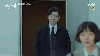 TV Series Secret Forest 2017 Korean
