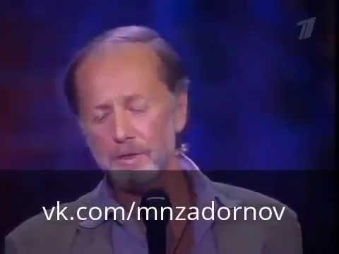 Михаил Задорнов   Да нет, наверное! Кто как напивается