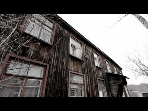 Сява - Атмосфера feat. Сержаня