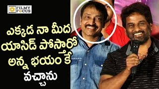 TNR Funny Speech @Vaadena Movie Audio Launch - Filmyfocus.com