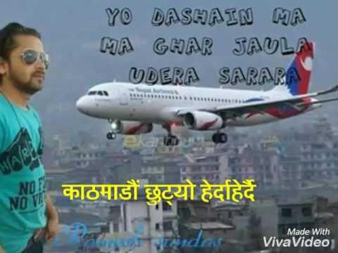 Kathmandu chhutyo herda herdai (nepali songs 2017)