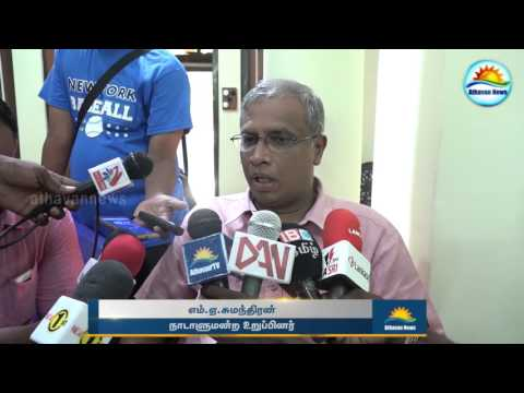 Maneuver of fight with two groups in Jaffna University