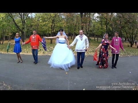Жанна и Алексей Зыряновы, Русские народные :), Видеооператор на свадьбу в Кургане