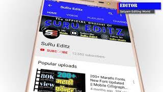 suru editz marathi fonts