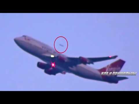 Топ 5 наблюдений реальных НЛО из самолета