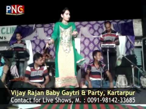 Jugni Baby Gaytri Kartarpur || Punjab News Channel