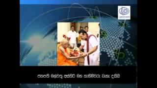 2014-12-11 Sinhala  News