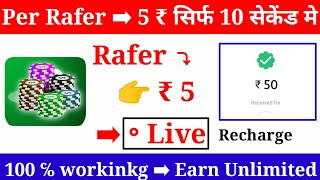 Kitto ➡ 50₹ || Earn Unlimited Paytmcash || Online Script || Unlimited Trick || Paytm promocodes