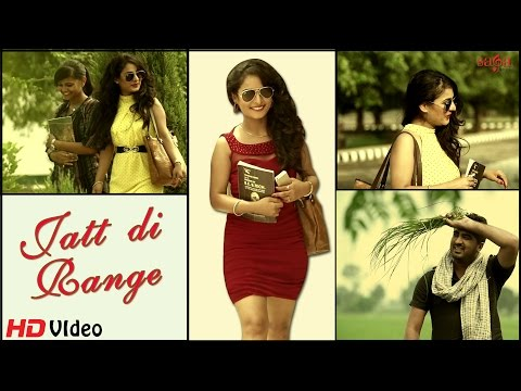 Gagan Sidhu - Jatt Di Range || Official Video || New Punjabi Songs 2014 || HD Video
