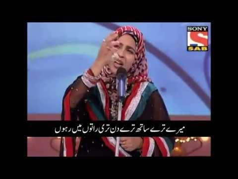 Shabeena Adeeb Ghazal's  Khamosh Lab Hain Jhuki Hain Palke With Urdu Text By Shaik Ismail video
