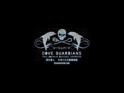 Sea Shepherd Capt. Paul Watson on Cove Guardians Campaign