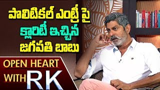Jagapathi babu Gives Clarity Over Political Entry | Open Heart with RK | ABN Telugu