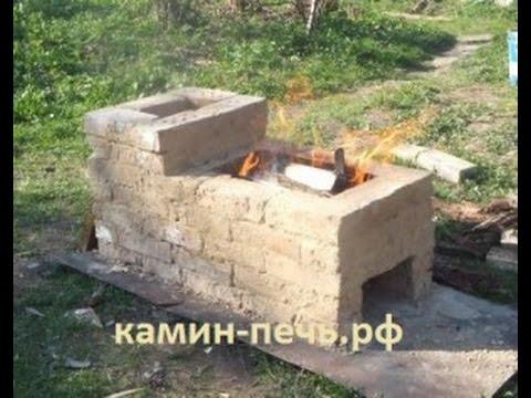 Простейшая уличная печь своими руками