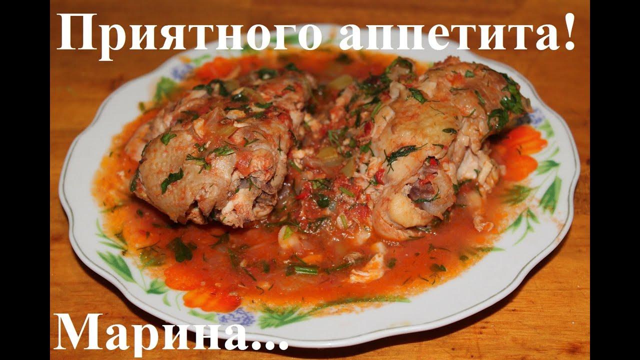 Чахохбили из курицы с рецепт с пошагово в духовке
