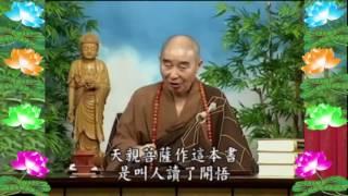 0024 - Kinh Đại Phương Quảng Phật Hoa Nghiêm, tập 0024