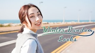 Winter Random Looks 2016/17 冬季穿搭 | Wearing Sleeveless Sweater in 2 ways!