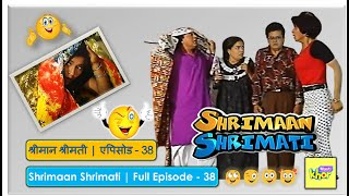 Shrimaan Shrimati - Episode 38 - Full Episode