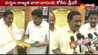 Ramraj Cotton Opens 2nd Showroom in Vijayawada