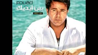 download lagu Mohammed Fouad...law Yehsal Eh  محمد فؤاد...لو يحصل ايه gratis
