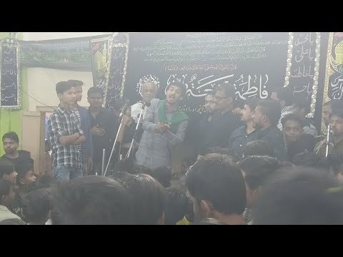 """Shabbedari Bint-ul-Hussain """"Anjuman-e-Janisar-e-Hussani"""""""