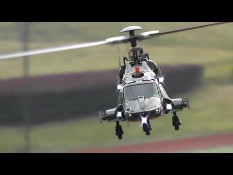 Flight Review - Mini RC Airwolf Walkera 200SD3