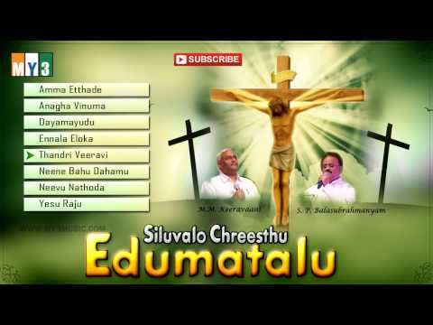 Jesus Songs - Siluvalo Chreesthu Edu Maatalu Jukebox - Christian Songs video