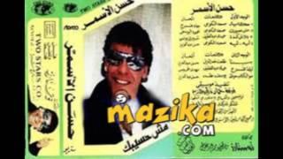 حسن الاسمر - ليه ليه / HASSAN ELASMR - LEH LEH