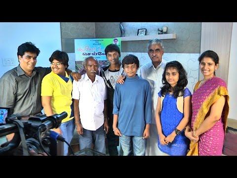 Puthiathor Ulagam Seivom Team Interview | Aajeedh | Anu - BW
