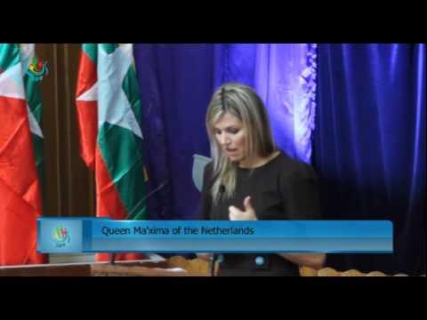 DVB - ဘ႑ာေရးက႑ဟာ ရုုန္းကန္ေနရတဲ့ အေျခခံလူတန္းစားေတြရွိတဲ့ တိုင္းျပည္အတြက္ အေရးပါ