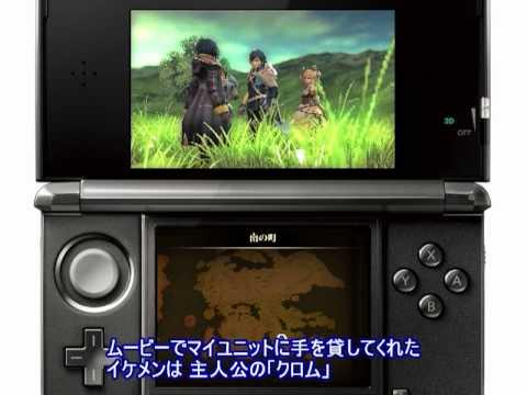 3DS「ファイアーエムブレム 覚醒」最新プレイムービー