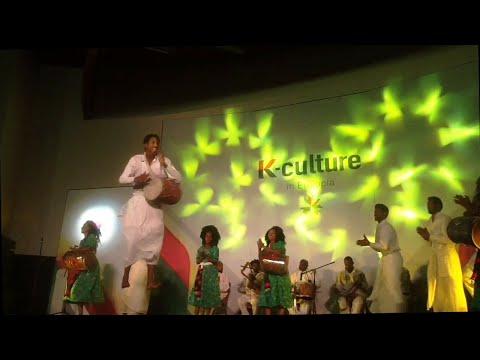 Ethiopia - Korea  Cultural Performance