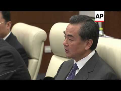 US Sec of State Kerry meets Chinese FM