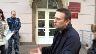 Оппозиционера алексея навального