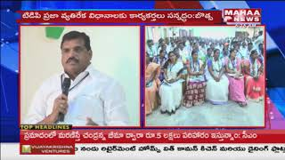 Botsa Satyanarayana at YCP Special Awareness Classes at Vizianagaram