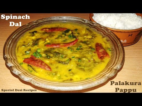 palakura pappu recipe | spinach dal recipe | palakdal recipe |  special desi recipes