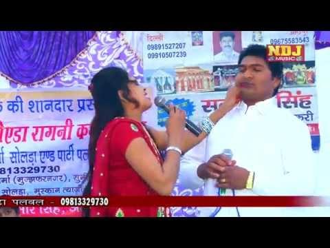 Lahanga Adhur Uthane Me   Haryanvi New Super Hit Ragni Sexy Hot Song 2015   Ndj Music video