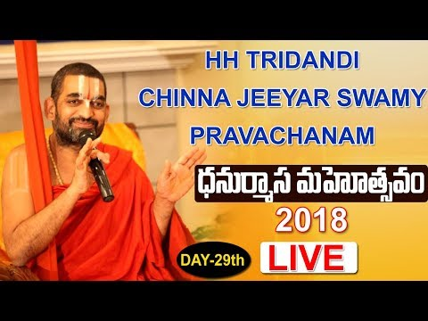 Sri Tridandi Chinna Jeeyar Swamiji Pravachanam Live | Dhanurmasam Celebrations Live | Day-29 | 10TV