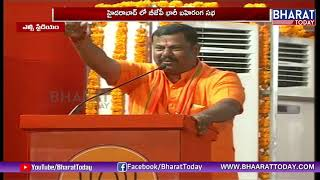Goshamahal BJP Candidate Raja Singh Full Speech At LB Stadium | PM Narendra Modi