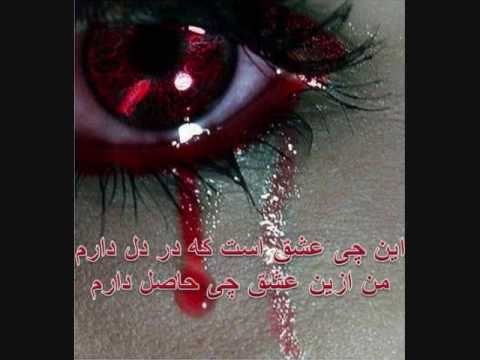 Asheyana New Afghan Love Song by Samir Hamraaz