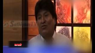 03 - Bolivian President last flight test - Sathiyam Tv Special News